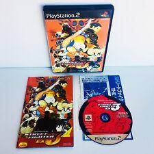 Street Fighter EX3 PlayStation 2 PS2 Japan Import