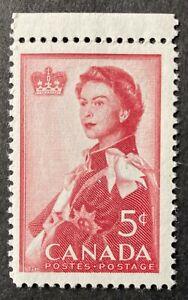 Canada #386 MNH Stamp 1959 - Royal Visit - Queen Elizabeth II