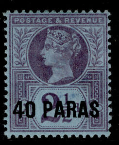 BRITISH LEVANT SG4, 40pa on 2½d purple/blue, M MINT. Cat £21.