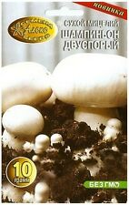 agaricus bisporus GROW white button MUSHROOMS IN GARDEN Mycelium Spawn KIT Spore