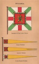 BULGARIA FLAGS. Crown Prince's Standard & Pendant. Queen's & Royal Pendant 1916