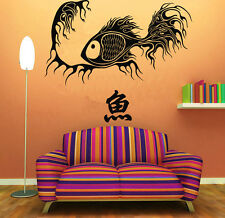 Wall Room Decor Art Vinyl Sticker Mural Decal Chinese Philosophy Feng Shui FI188