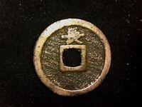 1 mon 1767 - 1774 ceca Nagaski periodo Edo samurai Japón (A3)