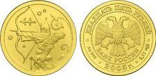 25 Rubel Russland St 1/10 Oz Gold 2005 Zodiac Sagittarius Archer Schütze 射手座 Unc