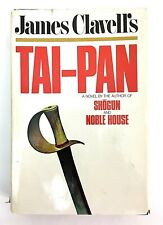 Tai-Pan James Clavell Hardcover 1966 First Delacorte Printing 0440087244 Asian