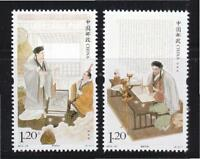 P.R. OF CHINA 2014-18 THREE KINGDOMS ZHUGE LIANG 諸葛亮 COMP. SET 2 STAMPS MINT MNH