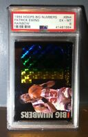 1994 Patrick Ewing Hoops Big Numbers #BN4 Rainbow Basketball Card, PSA 6