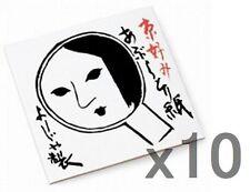 Yojiya Aburatorigami, Oil Blotting Facial Paper 10 packs x 20sheets, Kyoto Japan