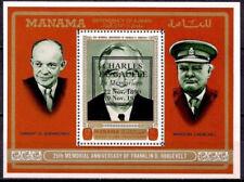 MANAMA -1971-CH DE GAULLE -1 bloc neuf dentelé surcharge en noir