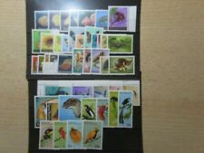 S192/4745 PAPUA NEUGUINEA  Tiere animals/Vögel birds Satzlot xx