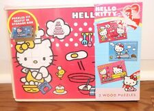 (NEW SEALED) 3 PACK HELLO KITTY WOOD KIDS GIRL JIGSAW PUZZLE SET