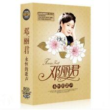 Teresa Teng cd Album Music Car 10cds Vinyl Records Boxed Collection Gift邓丽君