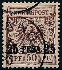 [38074] German East Africa 1893 Good stamp Very Fine used