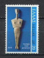 S2349) Greece 1979 MNH New Agaian Art 1v