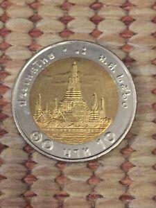 Thailand 100 x 10 Baht Bi-Metall