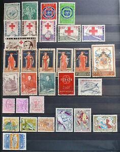 "BELGIEN 1959 "" JAHRGANGE 1959 ""  sehr schon gestempelt  € 43"