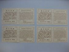 China 4 x 5 Yuan Silkroad COA 1994, its true 1994 only genuine COA here for sale