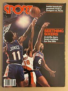 1978 Sport Magazine PHILADELPHIA 76ers JULIUS ERVING DR J No Label STRIFE TORN