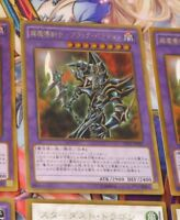 YUGIOH JAPANESE GOLD RARE HOLO CARD CARTE GP16-JP007 DARK PALADIN OCG JAPAN NM