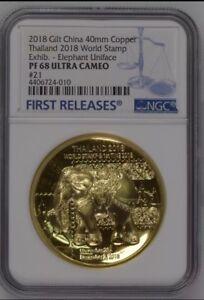 NGC PF68 2018 Thailand World Stamp expo Brass Elephant Medal Uniface 55pcs