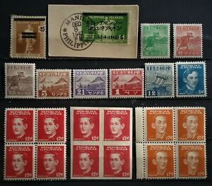 Philippines 1942-45 Japanese Occupation stamps mostly MNHOG (003)