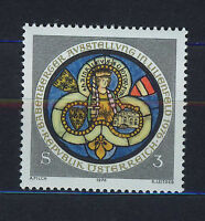 AUSTRIA 1976 MNH SC.1036 Stained-glass window