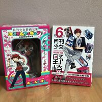 JAPAN manga: Monthly Girls' Nozaki-kun / Gekkan Shojo Nozaki-kun 6 Limited