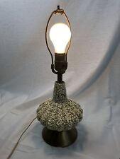 Vintage MCM Gourd Shaped Lamp, Gray And White, Brass Base, Working