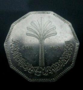 Super UNC Iraq  coin 1 Dinar 1982 AH 1402 Non-aligned Nations Conference