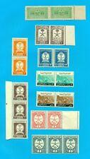 SAUDI ARABIA , 20  Stamps  Very Rare SEE DESCRIPTION