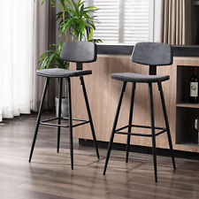 Swivel Home Bar Stools Height Adjustable Pu Office Chair W/Shell Back Set of 2