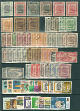 BRUNEI small accumulation of issues from 1907 to 1989 mainly fine used