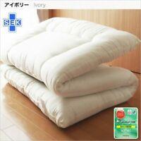 New teijin futon shikifuton matress dust proof ivory japan