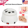 Practical Nail Art Electric Steam off Acrylic Gel Polish Removal Machine Steamer