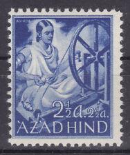 Nationales Indien / Azad Hind / Free India Mi. Nr. IIIA Woman Spinning Wheel MH