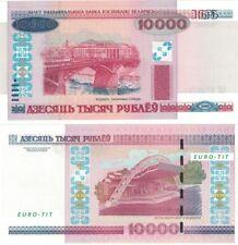 A SAISIR   CE   BILLET   DE  BIELORUSSIE  10 000 ROUBLES  NEUF 2000   !!!! UNC .
