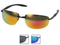 0ed410314a905f Sonnenbrille Herren Sportbrille frameless 400UV schmal verspiegelt getönt  geboge