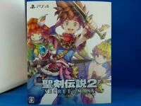 Used PS4 Seiken Densetsu 2 Secret of Mana COLLECTOR EDITION JAPAN PlayStation4