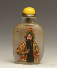 "3.64"" #4""The romance of Three Kingdoms-Guan Yu"" Inside Paint Glass Snuff Bottle"