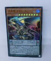 Yugioh OCG Chaos Emperor, the Dragon of Armageddon VP18-JP004 Ultra Ea379