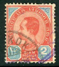 Thailand 1899 Definitive 2a Scott 77 Vfu H758 �☀�☀�