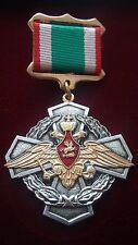 RUSSIAN MEDAL - FOR MERITS IN THE BORDER GUARD SERVICE - CHEAPEST PRICE + DOC
