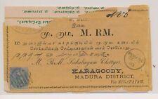LL24236 Malaya 1892 Penang to Karaikudi good cover used