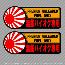 Premium Unleaded Fuel Gas Only Japanese Kanji Decal Sticker JDM Rising Sun P039b