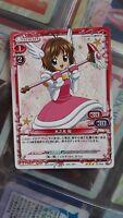 Card captor Cardcaptor Sakura PRECIOUS MEMORIES  trading cards 01-018