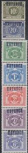 Katanga  Scott J1-7 MNH  Postage Due  Value $ 30.oo
