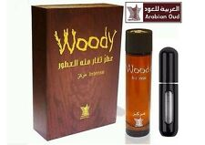 Woody Intense By Arabian Oud EDP for Him 5ml Refillable Spray + Travel Pouch