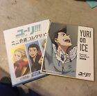 Yuri on Ice shikishi board- Georgi