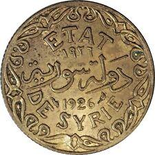 SYRIA 5 piastres 1926 (a) KM#70 . Coin #2