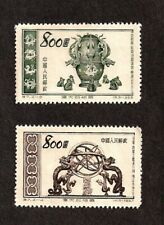 China 1953 2 Stamps Sc# 199, 201 Glorious Mother Country 4th Series Mnh